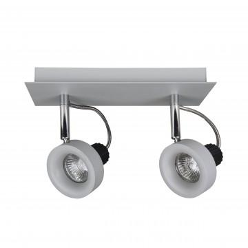 Потолочный светильник с регулировкой направления света Lightstar Varieta 16 210129, 2xGU10x50W