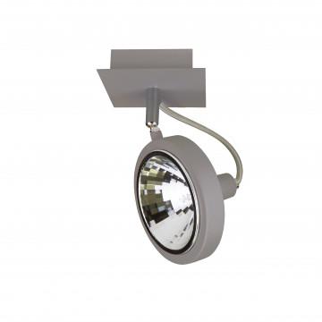 Потолочный светильник с регулировкой направления света Lightstar Varieta 9 210319, 1xG9x40W, серый, металл