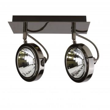 Потолочный светильник с регулировкой направления света Lightstar Varieta 9 210328, 2xG9x40W