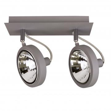Потолочный светильник с регулировкой направления света Lightstar Varieta 9 210329, 2xG9x40W, серый, металл