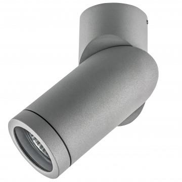 Потолочный светильник с регулировкой направления света Lightstar Illumo F 051019, IP65, 1xGU10x50W, серый, металл