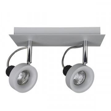 Потолочный светильник Lightstar Varieta 16 210129, 2xGU10x50W, серый, металл