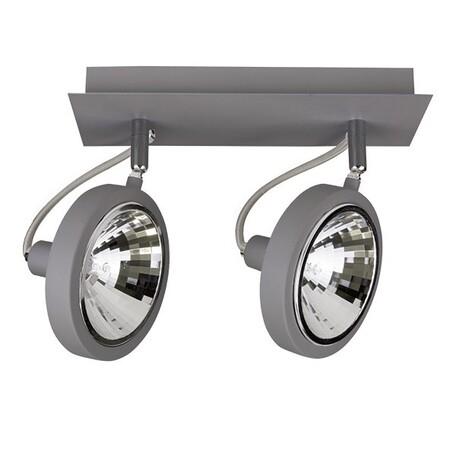 Потолочный светильник Lightstar Varieta 9 210329, 2xG9x40W, серый, металл