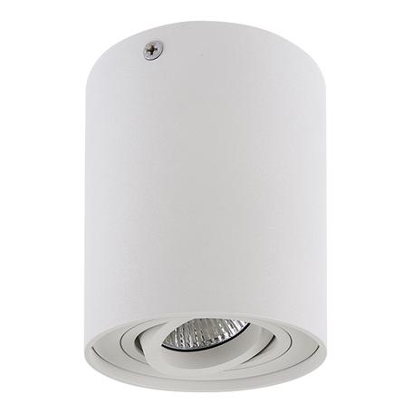 Потолочный светильник Lightstar Binoco 052016, 1xGU10x50W, белый, металл