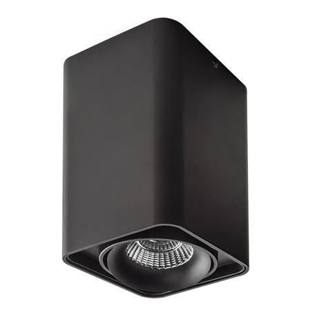 Потолочный светодиодный светильник Lightstar Monocco 052137, IP65, LED 10W 4000K 600lm, черный, металл