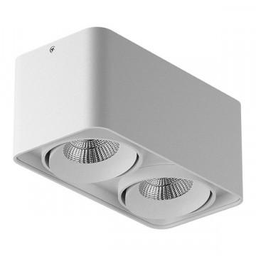 Потолочный светильник Lightstar Monocco 212526, 2xGU10x50W, белый, металл