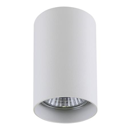 Потолочный светильник с регулировкой направления света Lightstar Rullo 214436, 1xGU10x50W, белый, металл