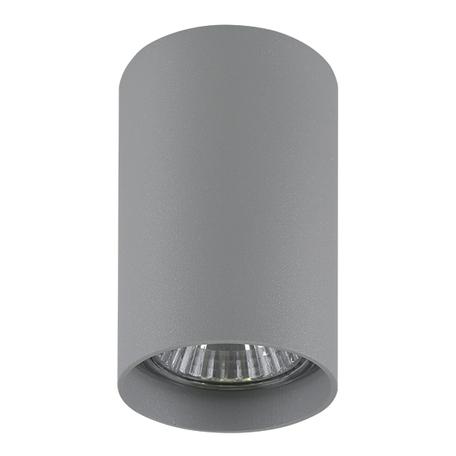 Потолочный светильник с регулировкой направления света Lightstar Rullo 214439, 1xGU10x50W, серый, металл