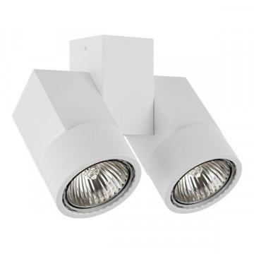 Потолочный светильник Lightstar Illumo X2 051036, 2xGU10x50W, белый, металл