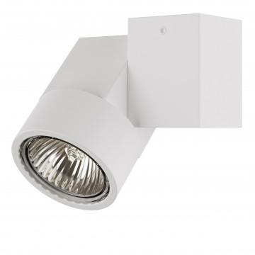 Потолочный светильник с регулировкой направления света Lightstar Illumo X1 051026, 1xGU10x50W, белый, металл