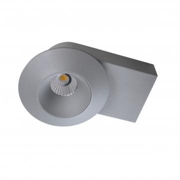 Потолочный светодиодный светильник с регулировкой направления света Lightstar Orbe 051219, LED 15W 4000K 1240lm, серый, металл