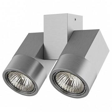 Потолочный светильник с регулировкой направления света Lightstar Illumo X2 051039, 2xGU10x50W