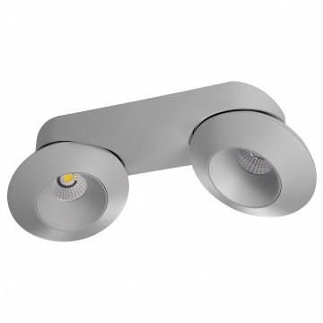 Потолочный светодиодный светильник с регулировкой направления света Lightstar Orbe 051229, LED 32W 4000K (дневной)