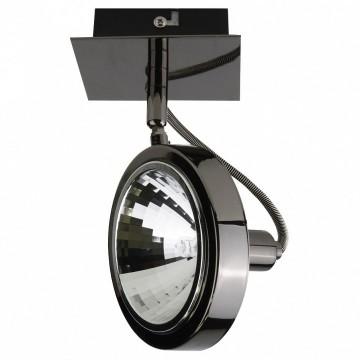 Потолочный светильник с регулировкой направления света Lightstar Varieta 9 210318, 1xG9x40W