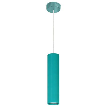 Подвесной светильник Nowodvorski Eye M 5395 SALE, 1xGU10x35W, бирюзовый, металл