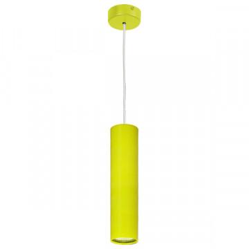 Подвесной светильник Nowodvorski Eye M 5396, 1xGU10x35W, желтый, металл