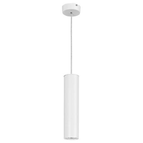 Подвесной светильник Nowodvorski Eye M 5397, 1xGU10x35W, белый, металл