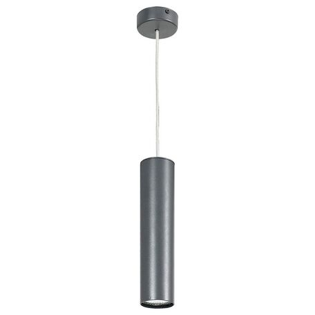 Подвесной светильник Nowodvorski Eye M 5398, 1xGU10x35W, серый, металл