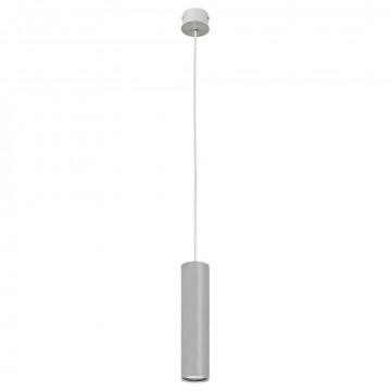 Подвесной светильник Nowodvorski Eye M 5400, 1xGU10x35W, серебро, металл