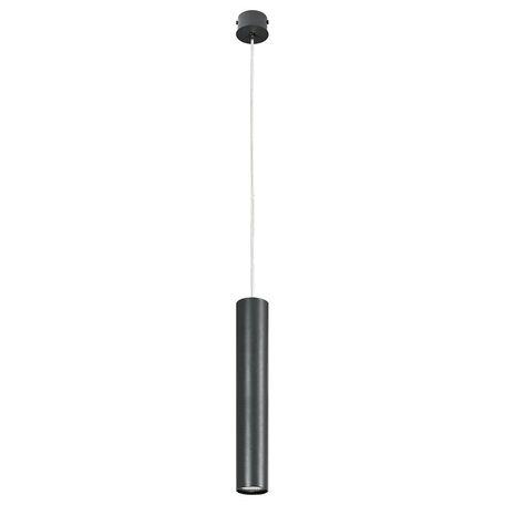 Подвесной светильник Nowodvorski Eye L 5456, 1xGU10x35W, серый, металл