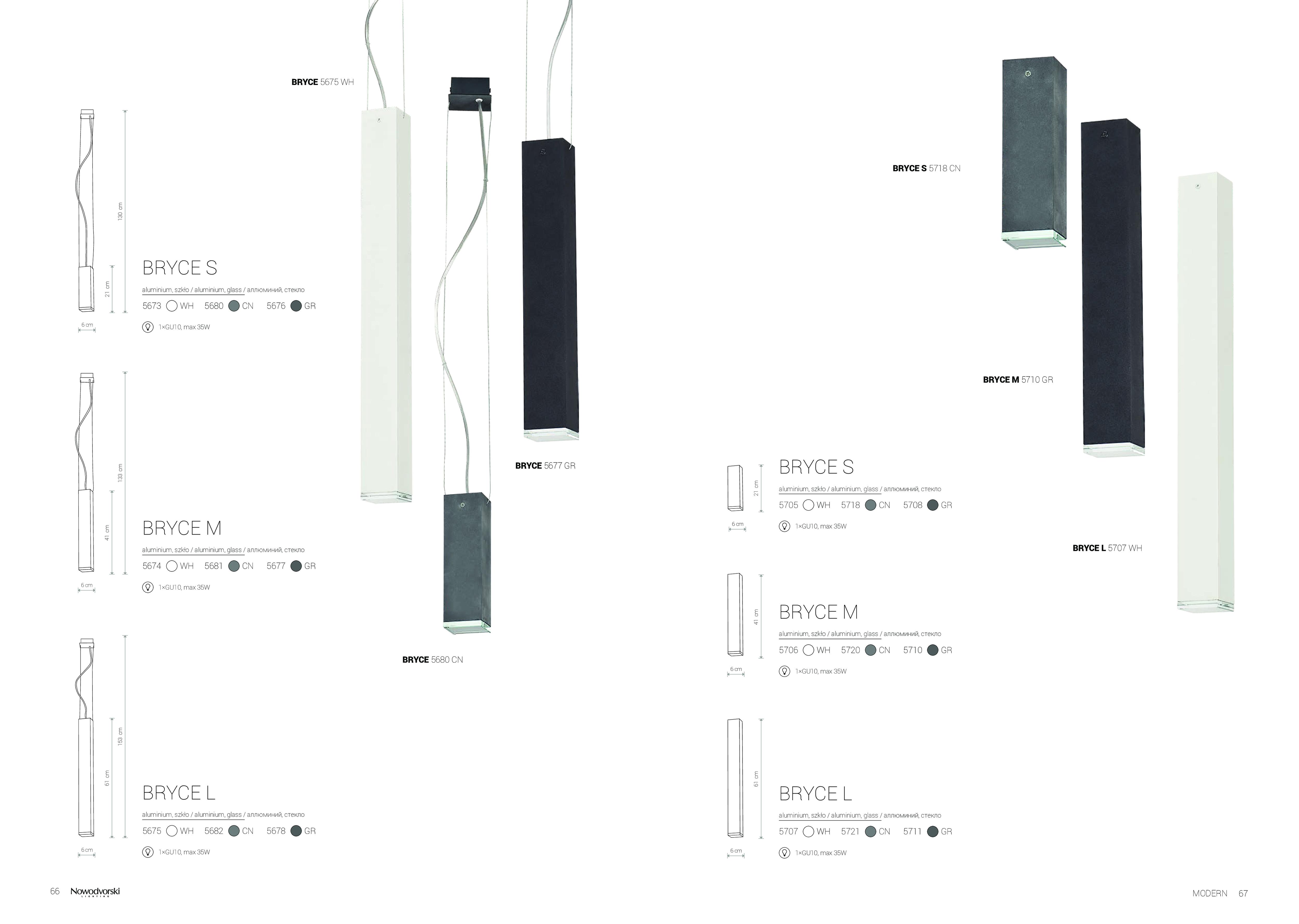 Подвесной светильник Nowodvorski Bryce 5682, 1xGU10x35W, серый, металл, стекло - фото 6