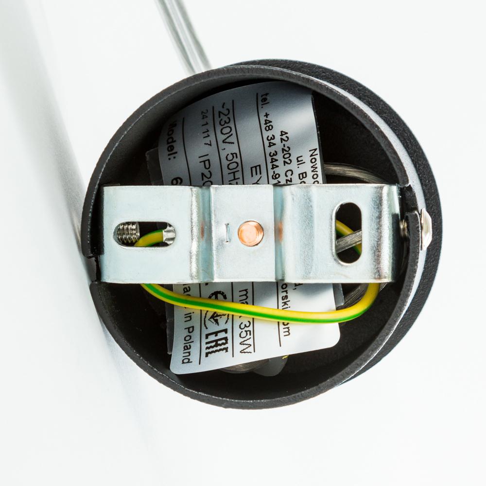 Подвесной светильник Nowodvorski Eye M 6840, 1xGU10x35W, черный, металл - фото 2