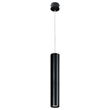 Подвесной светильник Nowodvorski Eye L 6841, 1xGU10x35W, черный, металл