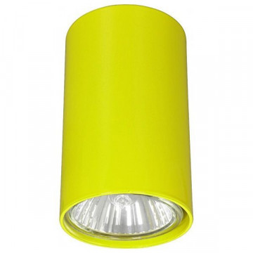 Потолочный светильник Nowodvorski Eye S 5254, 1xGU10x35W, желтый, металл