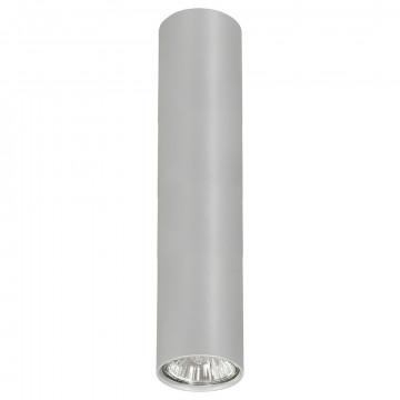 Потолочный светильник Nowodvorski Eye M 5465, 1xGU10x35W, серебро, металл