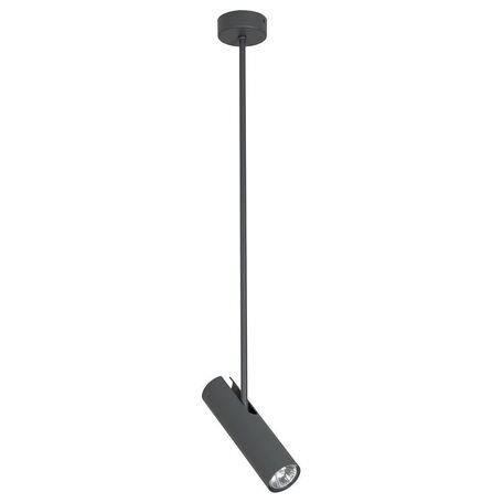 Потолочный светильник с регулировкой направления света Nowodvorski Eye Super B 6496, 1xGU10x35W, серый, металл