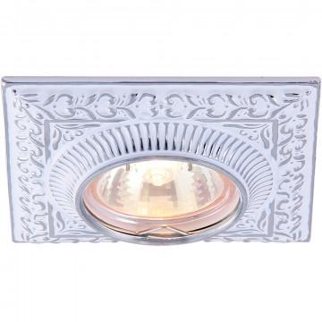 Встраиваемый светильник Arte Lamp Occhio A5284PL-1WA, 1xGU10x50W, белый с серебром, металл