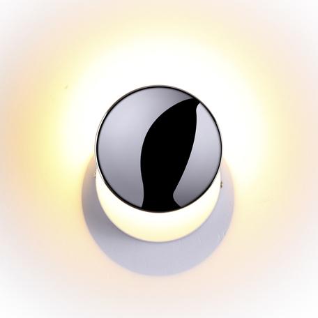 Настенный светодиодный светильник Odeon Light L-Vision Plumba 3851/7WL, LED 7W 3000K 490lm, белый, хром, металл