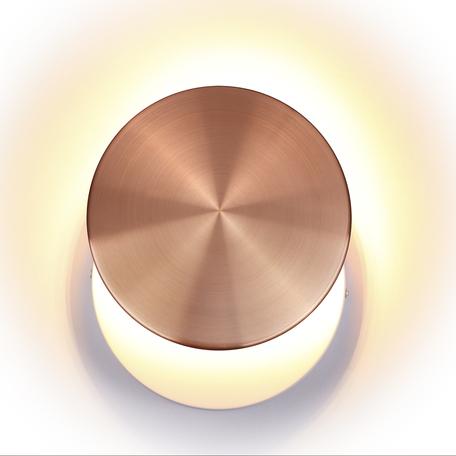 Настенный светодиодный светильник Odeon Light Plumba 3852/15WL 3000K (теплый), белый, медь, металл