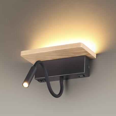 Настенный светодиодный светильник с регулировкой направления света с дополнительной подсветкой с полкой Odeon Light Hightech Woody 3868/8WL, LED 8W 3000K 560lm, коричневый, черный, металл, дерево