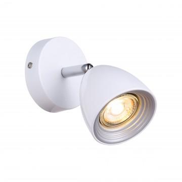 Потолочный светильник с регулировкой направления света Favourite F-Promo Allegra 2393-1W, 1xGU10x50W