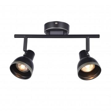 Потолочный светильник с регулировкой направления света Favourite F-Promo Allegra 2392-2U, 2xGU10x50W
