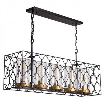 Подвесной светильник Divinare Dunkan 2021/04 SP-5, 5xE27x40W, черный, матовое золото, металл