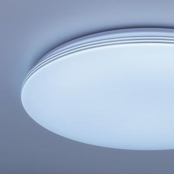Потолочный светодиодный светильник Citilux Симпла CL714R48N, LED 48W 4000K 4800lm, белый, пластик - миниатюра 4