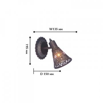 Схема с размерами Favourite 1797-1W