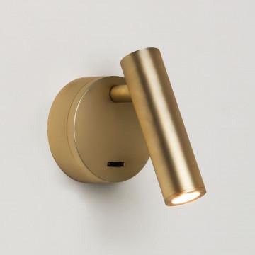 Настенный светодиодный светильник с регулировкой направления света Astro Enna LED 1058108 (8481), LED 4,5W 2700K 111.44lm CRI80, матовое золото, металл