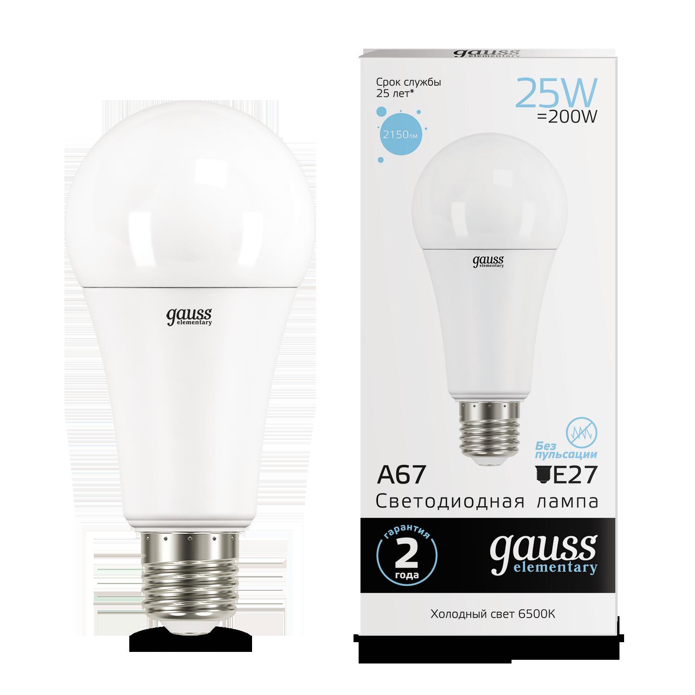 Светодиодная лампа Gauss Elementary 73235 груша E27 25W, 6500K (холодный) CRI>80 180-240V, гарантия 2 года - фото 1