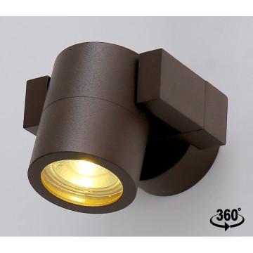 Настенный светильник с регулировкой направления света Crystal Lux CLT 020CW BR 1400/701, IP54, 1xGU10x35W, коричневый, металл