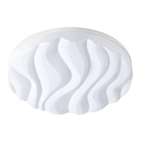 Потолочный светодиодный светильник Mantra Arena 5040, IP44, LED 45W 3000K CRI80, белый, металл, пластик