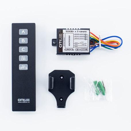Контроллер с пультом дистанционного управления Citilux CLR01.3B, черный, пластик