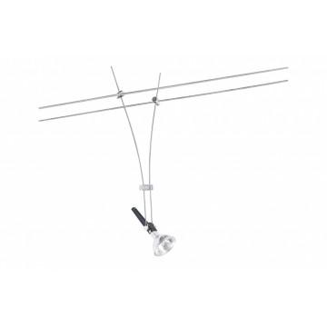 Светильник с регулировкой направления света для тросовой системы Paulmann Comet 9711229, 1xGU5.3x50W, металл