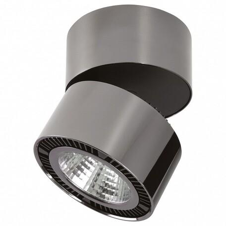 Lightstar Forte Muro 214838