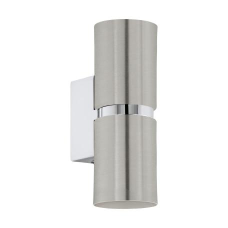 Настенный светильник Eglo Passa 96261, 2xGU10x3,3W, хром, никель, металл