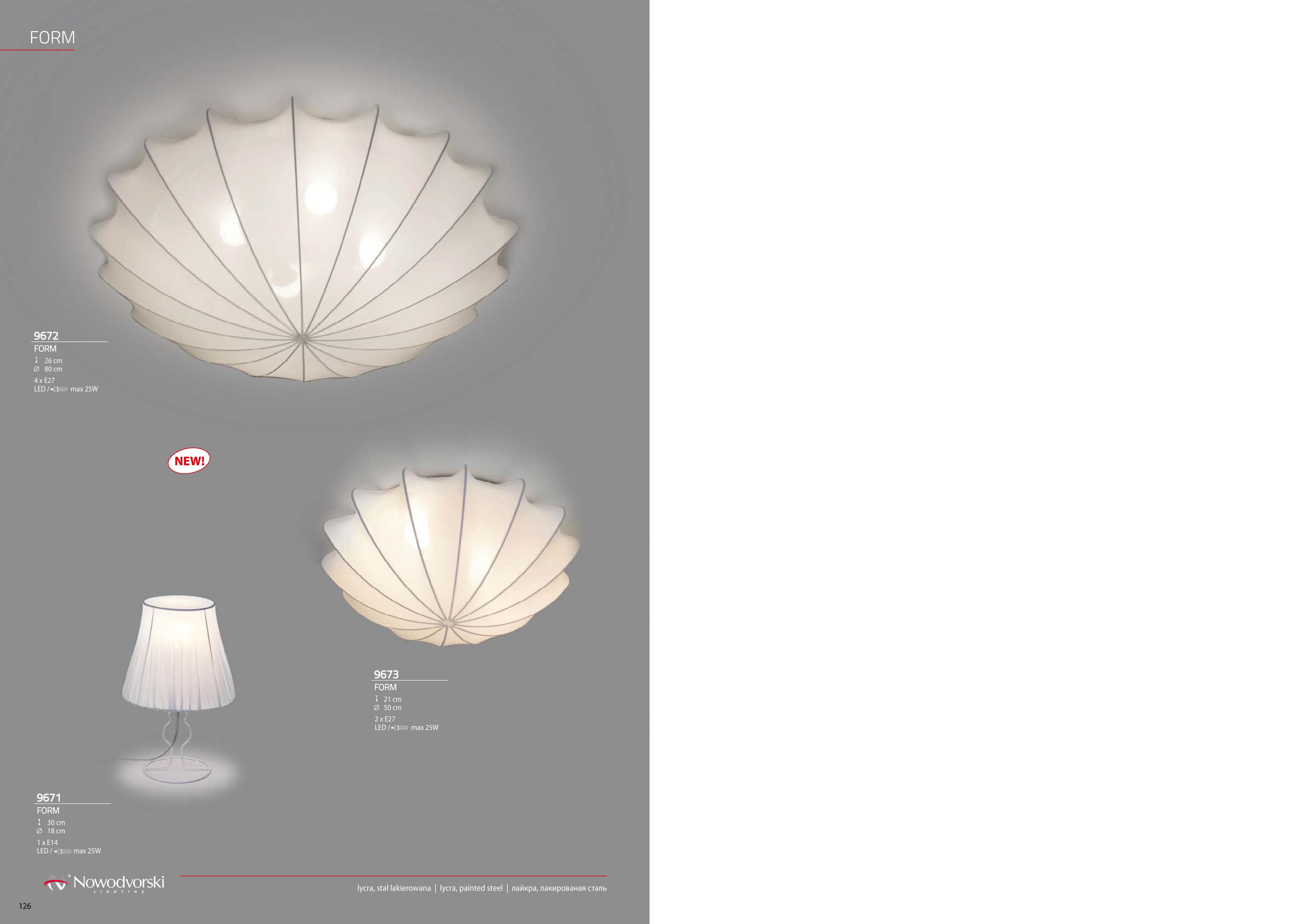 Настольная лампа Nowodvorski Form 9671, 1xE14x25W, белый, металл, текстиль - фото 3