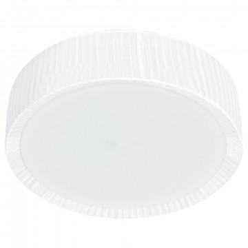 Потолочный светильник Nowodvorski Alehandro 5288, 2xG5T5x24W, хром, белый, металл, стекло, текстиль