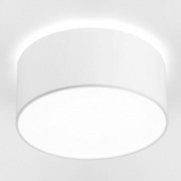 Потолочный светильник Nowodvorski Cameron 9605, 2xE27x25W, белый, металл, текстиль